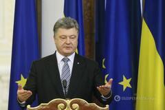 Порошенко подписал законы для получения безвизового режима с ЕС