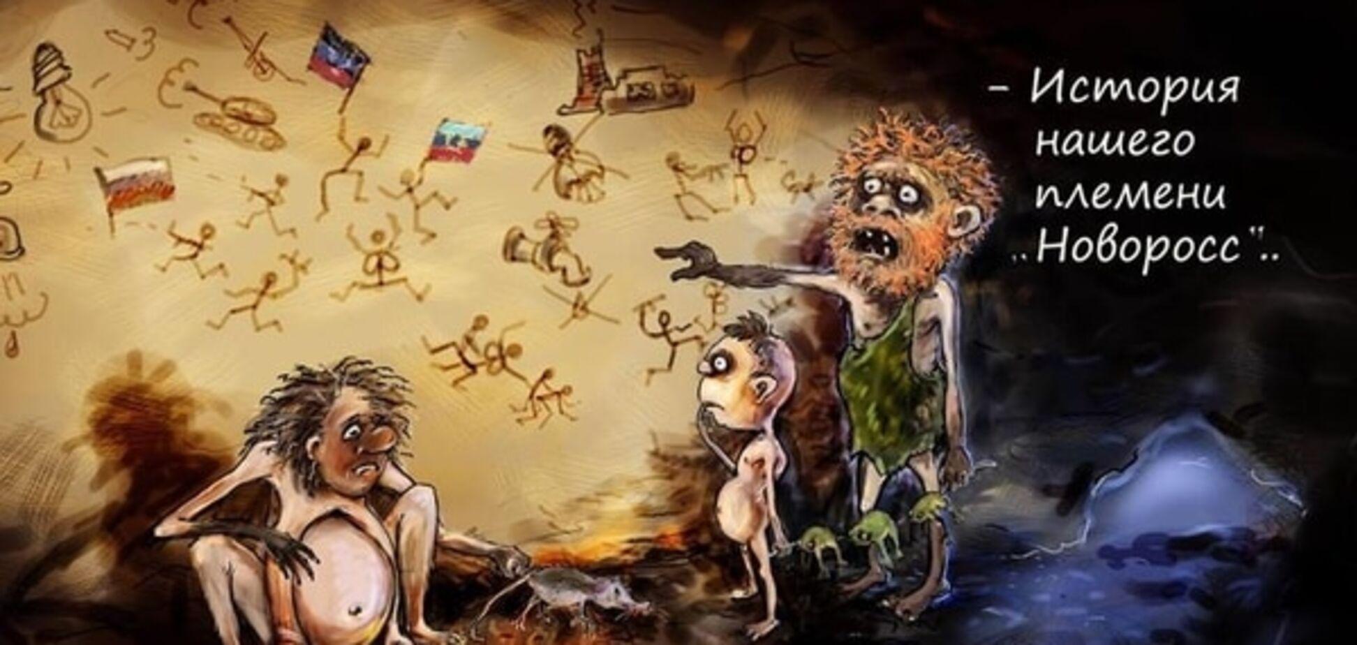 'Не м'якотілі трипільці': у 'ЛНР' пишаються тим, що вони гілка неандертальців