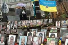 В Киеве открыли мемориал Героям Небесной сотни: опубликованы фотографии