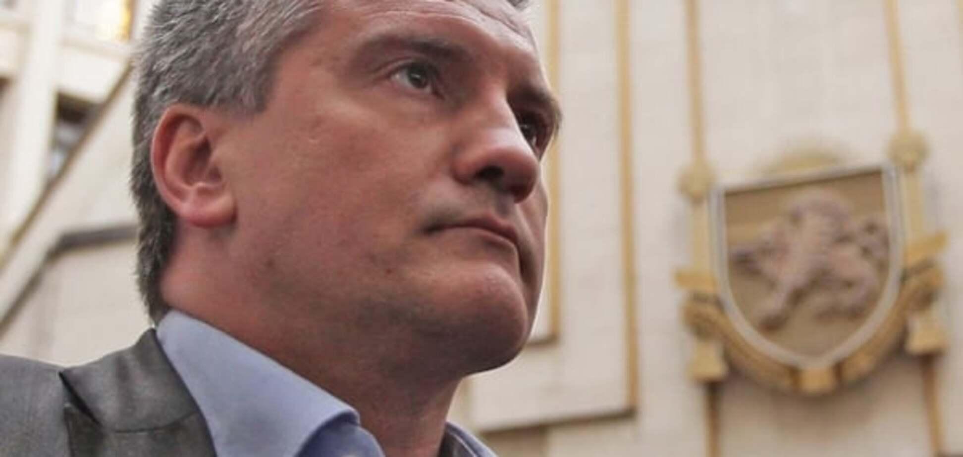 Аксьонов ввів режим надзвичайної ситуації в окупованому Криму