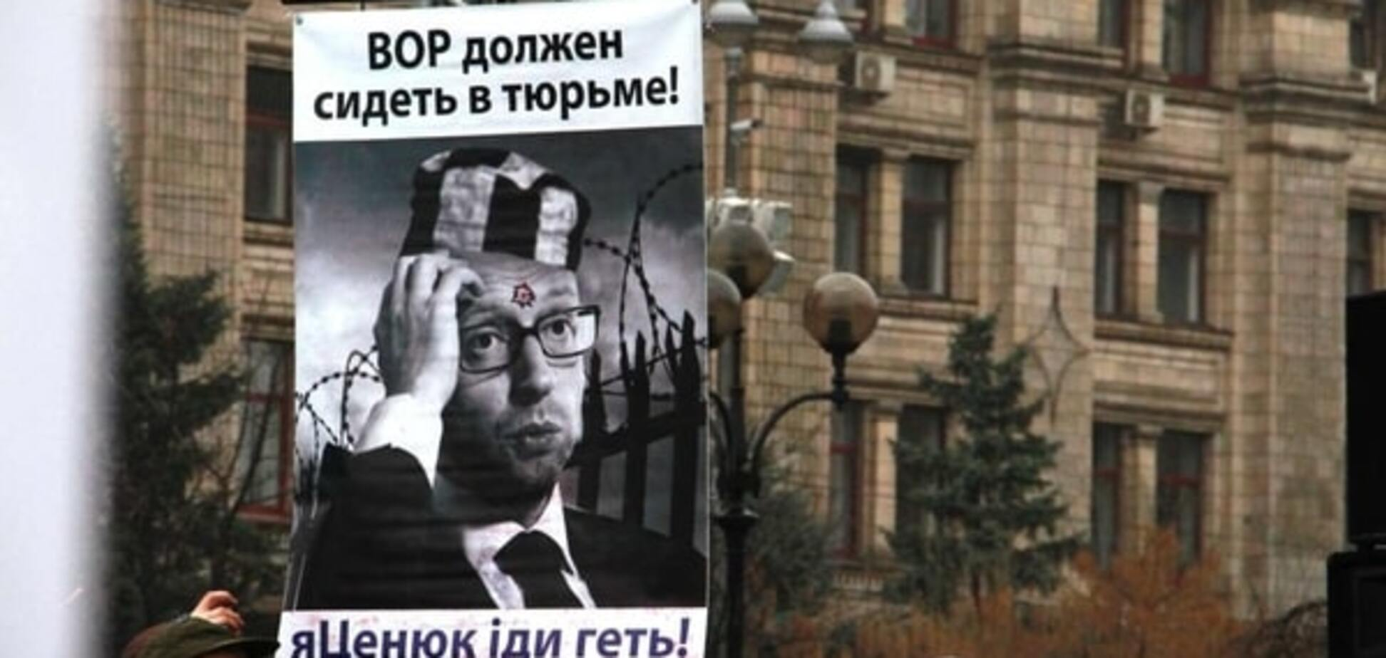 'Яценюка - геть!': на віче на Майдані закликали до відставки Кабміну