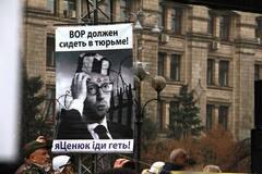 'Яценюка – геть!': на вече на Майдане призвали к отставке Кабмина