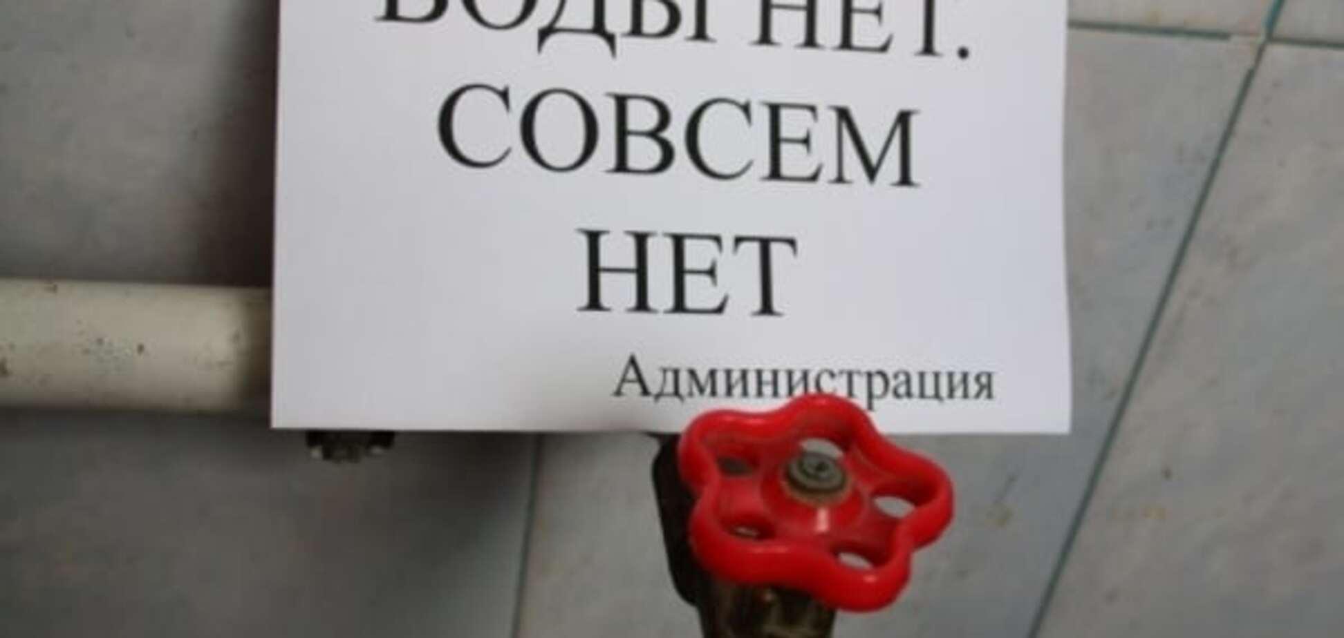 Вам повідомлять: кримчан попередили про відключення світла і води