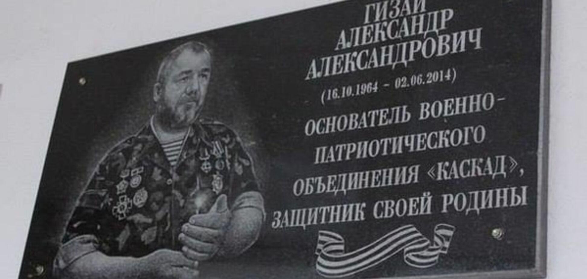 Операція 'ліквідація': Снєгірьов розкрив таємне вбивство опозиціонера в Луганську