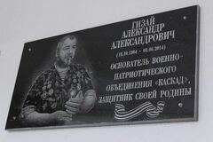 Операция 'Ликвидация': Снегирев раскрыл тайное убийство оппозиционера в Луганске