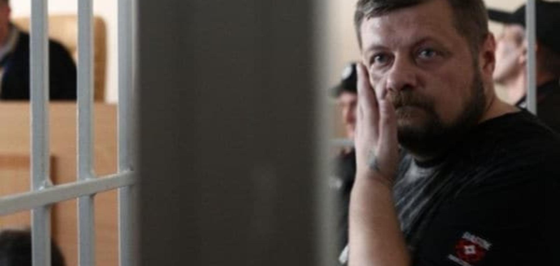Суд снова не смог взять Мосийчука под стражу