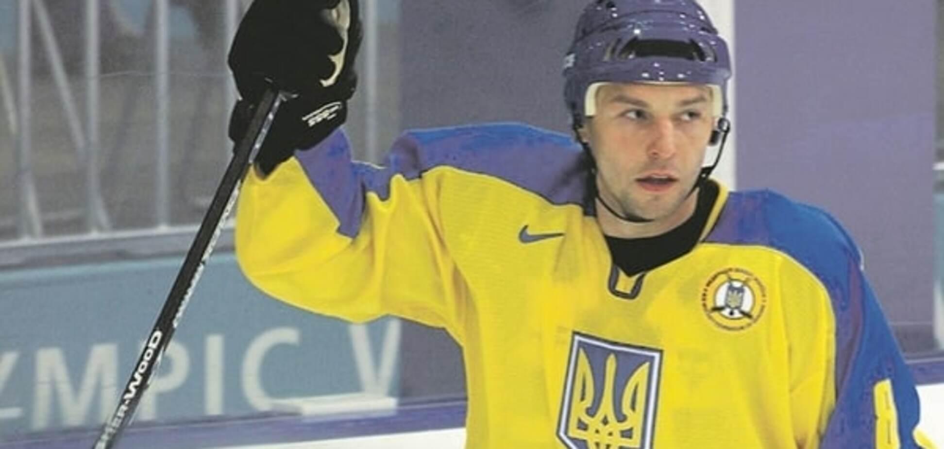 Легенда украинского хоккея разорвал контракт с российским клубом