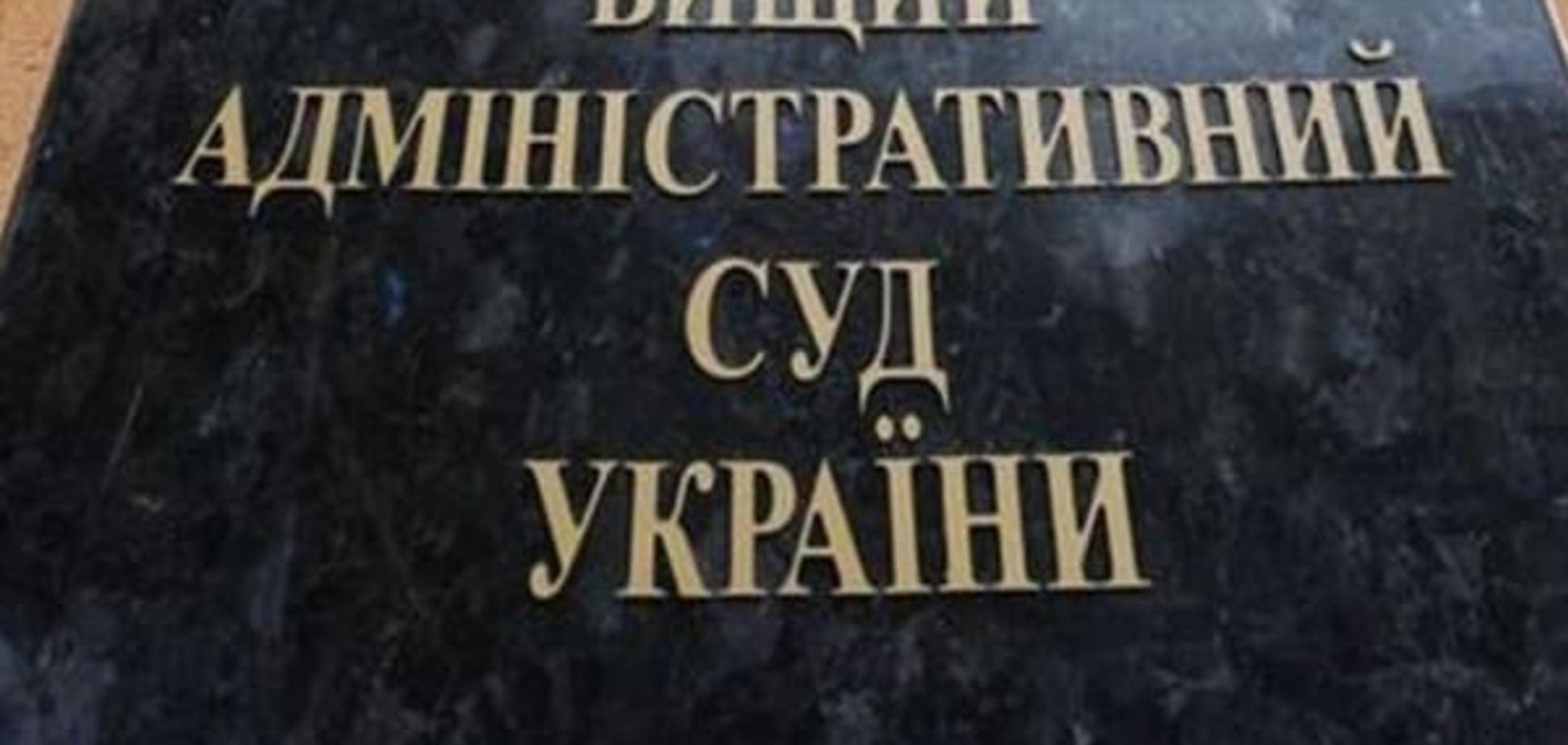 Суд не визнав російських ГРУшників військовополоненими