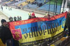 'Верх цинизма'. Запорожские фанаты предостерегли родной край от излишней любви к 'Шахтеру'