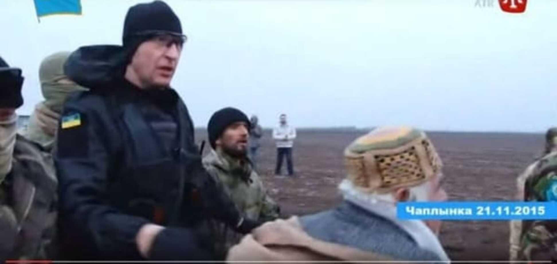 Серед силовиків, які розганяли учасників блокади Криму, впізнали колишнього 'беркутівця'