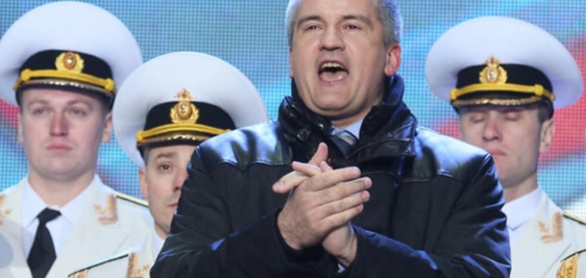 Аксьонов закликав кримчан готуватися до гіршого: світла не буде довго