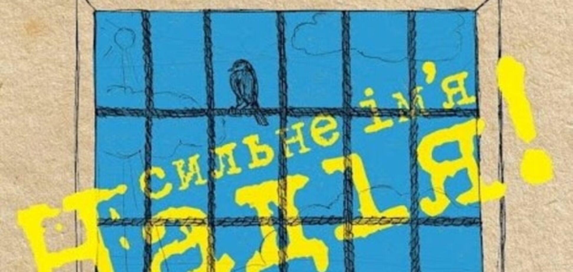 Прикордонники РФ затримали Віру Савченко за екстремізм - адвокат