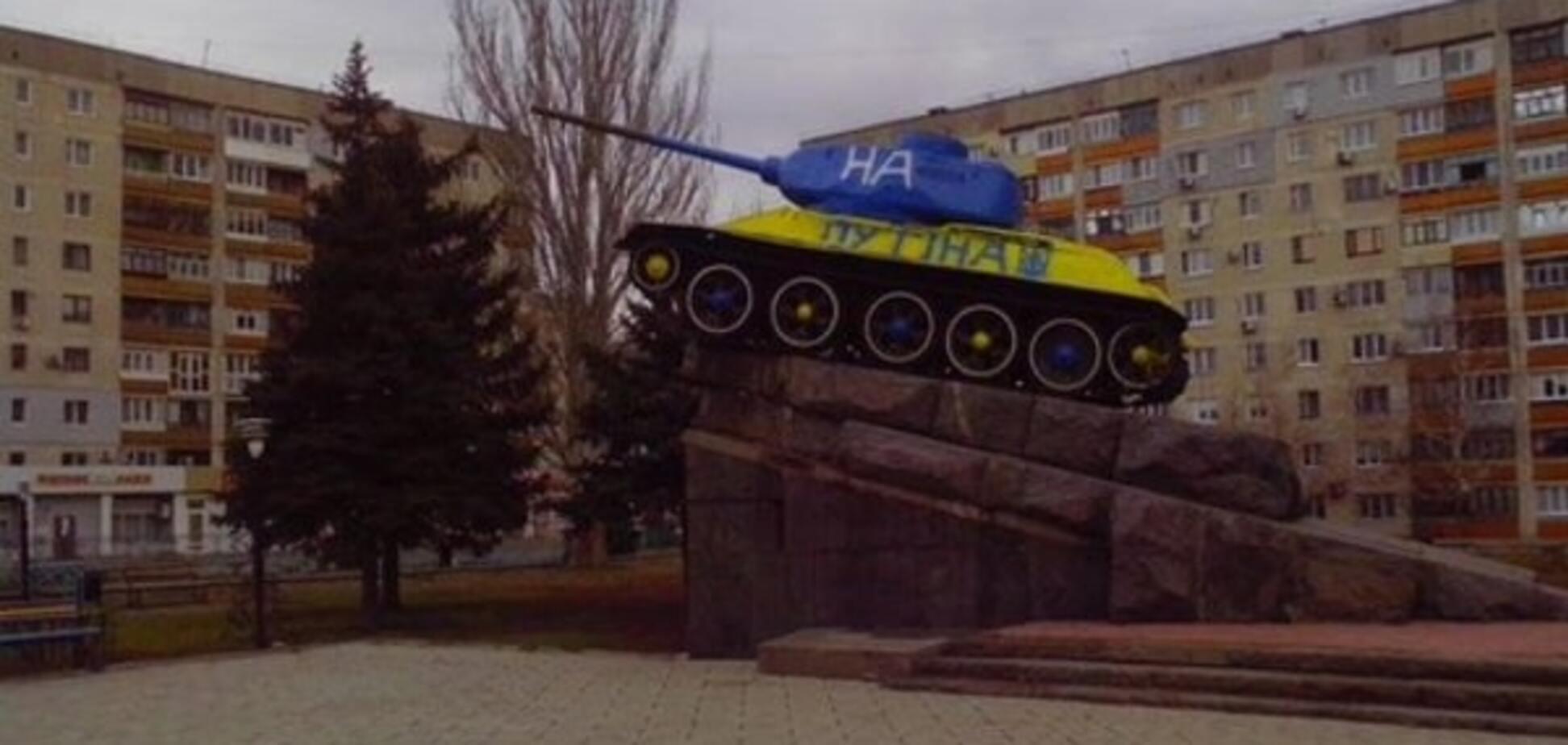 У Лисичанську до бою з Путіним готовий патріотичний танк: фотофакт