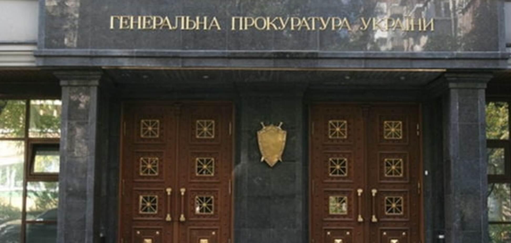 У ГПУ розповіли, чому не можуть покарати подільників Януковича