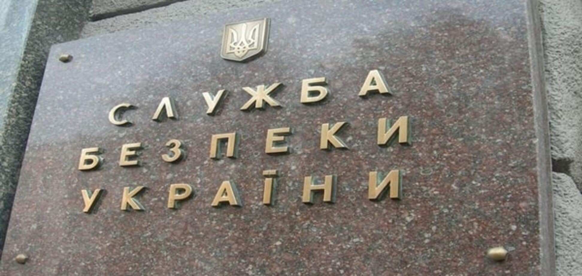 Росія готує теракти на об'єктах інфраструктури Херсощини - СБУ