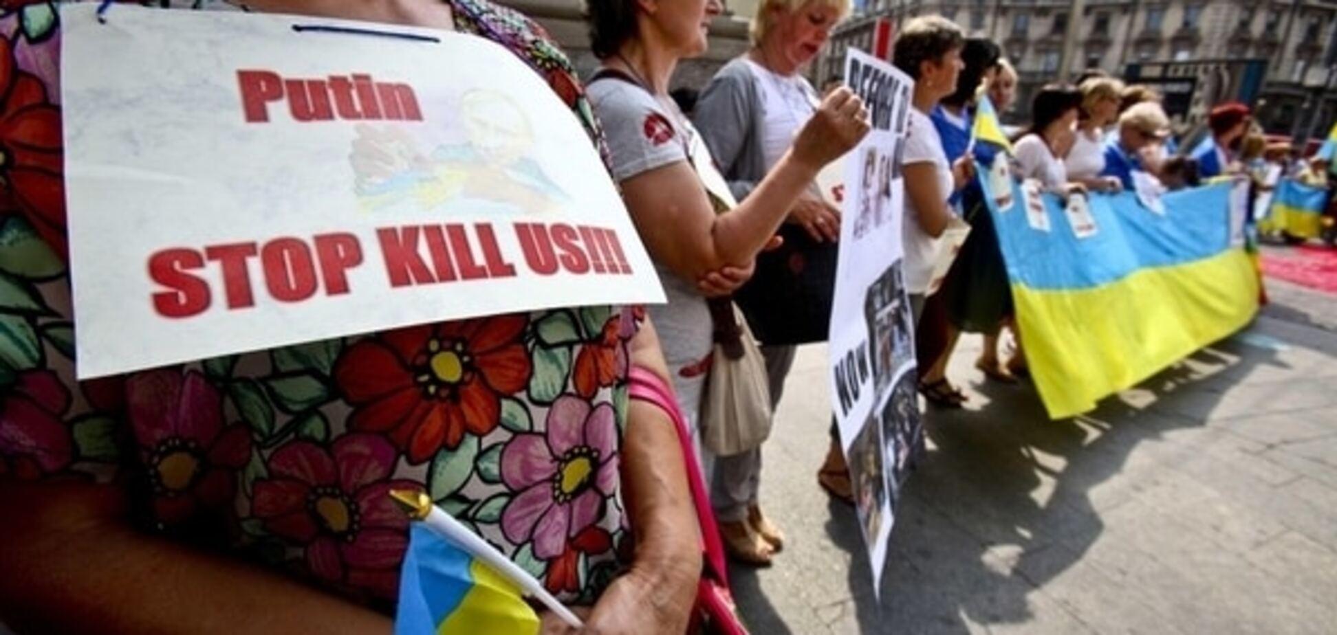 'Я ніколи не пробачу Росію': українці влаштували флешмоб в мережі