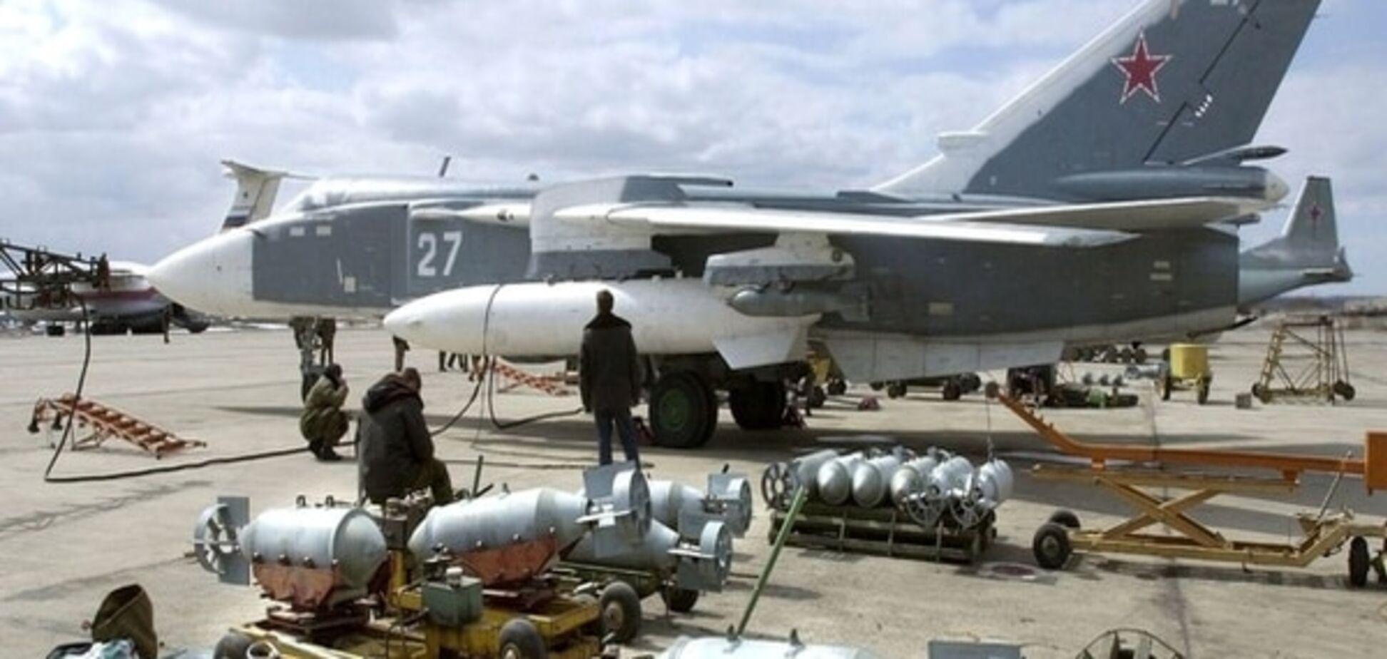 Третья мировая: станет ли сбитый Су-24 поводом для атаки России