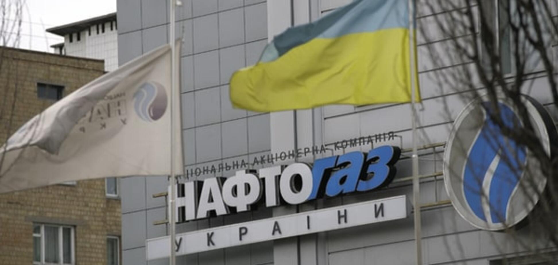 Без газа России Украина замерзнет через месяц - эксперт