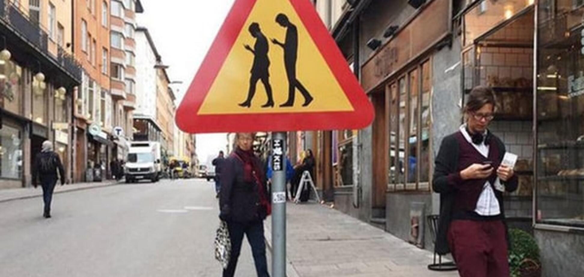 Необычные дорожные знаки, которые вы не встретите в Украине