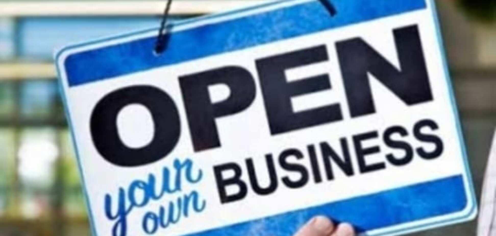 Рада изменила правила регистрации бизнеса в Украине
