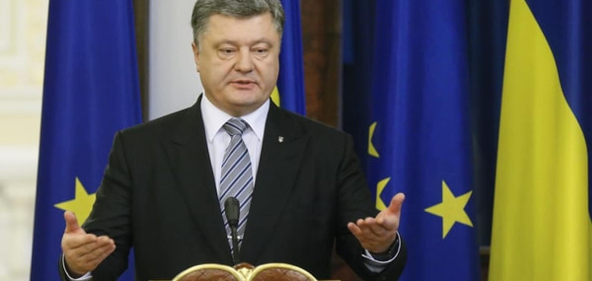 Росія пішла на розкол Європи - Порошенко