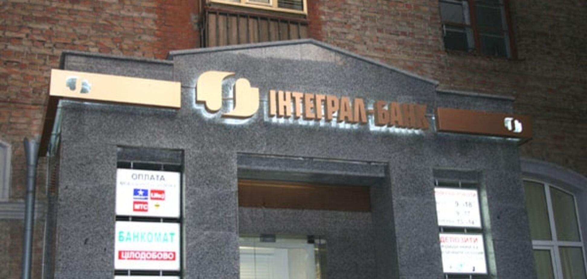 Игра навылет: у Гонтаревой назвали очередной банк-банкрот