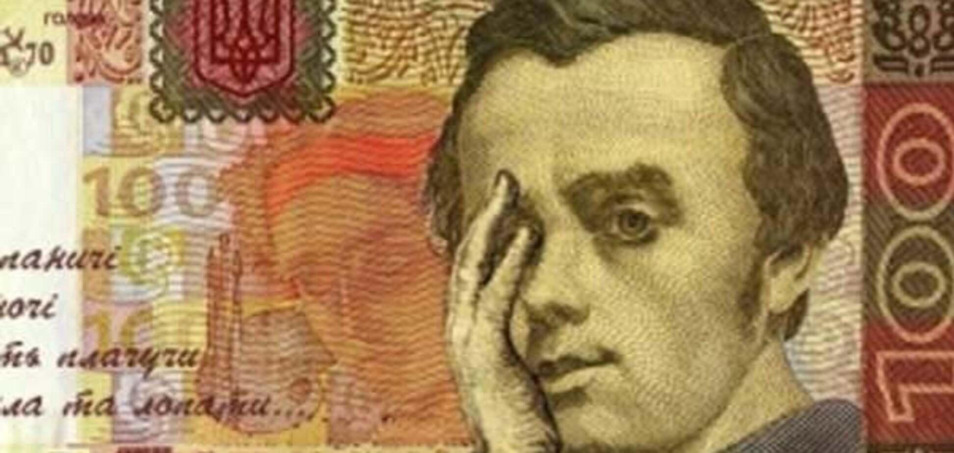 Дерибан зарплаты в Украине: почему население нищее. Инфографика