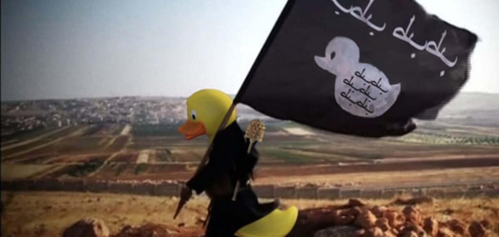 'Утиное государство': в сети высмеяли террористов ИГИЛ