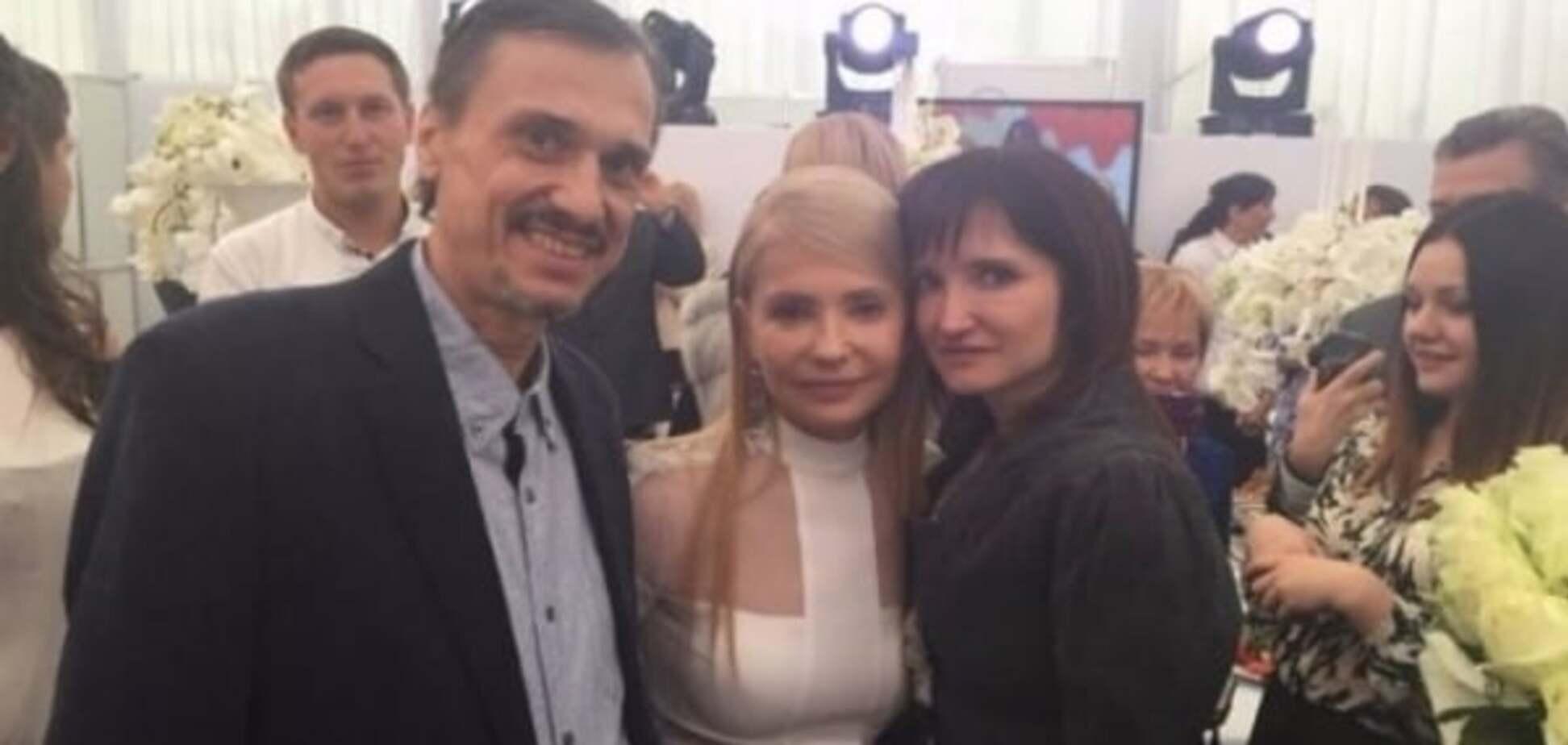 Погуляла: Тимошенко отпраздновала юбилей за 300 тысяч