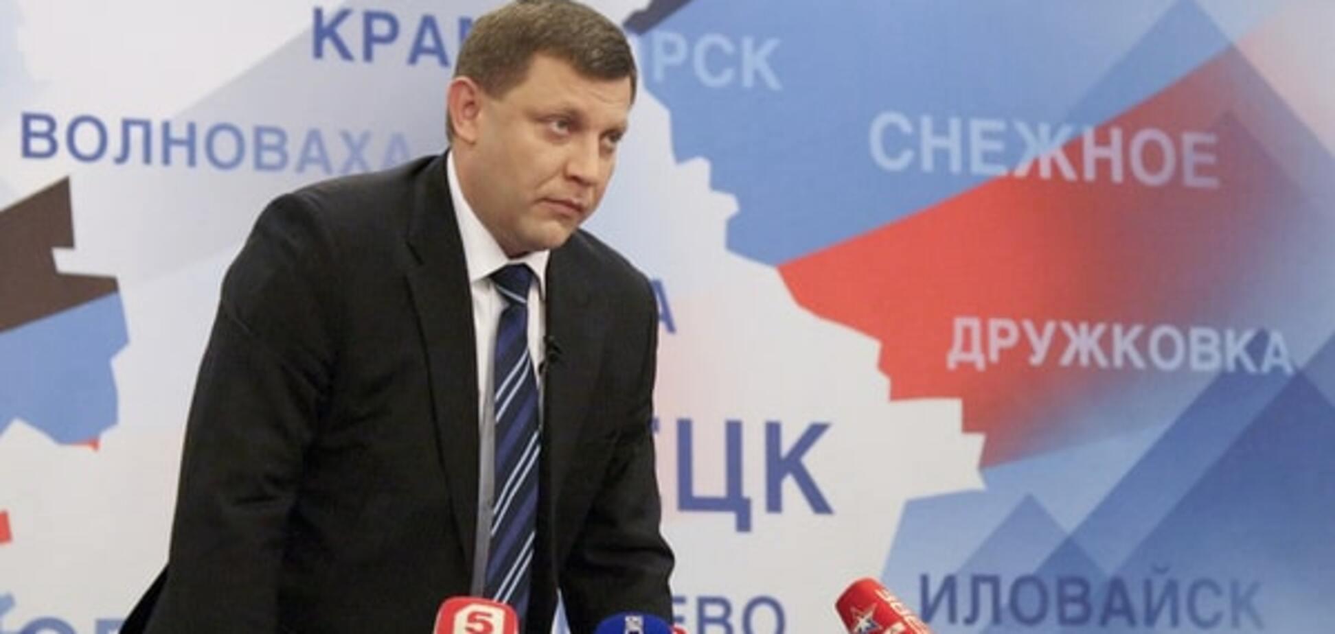 Фатальна помилка: генерал Скіпальський розповів, як Захарченко себе підставив