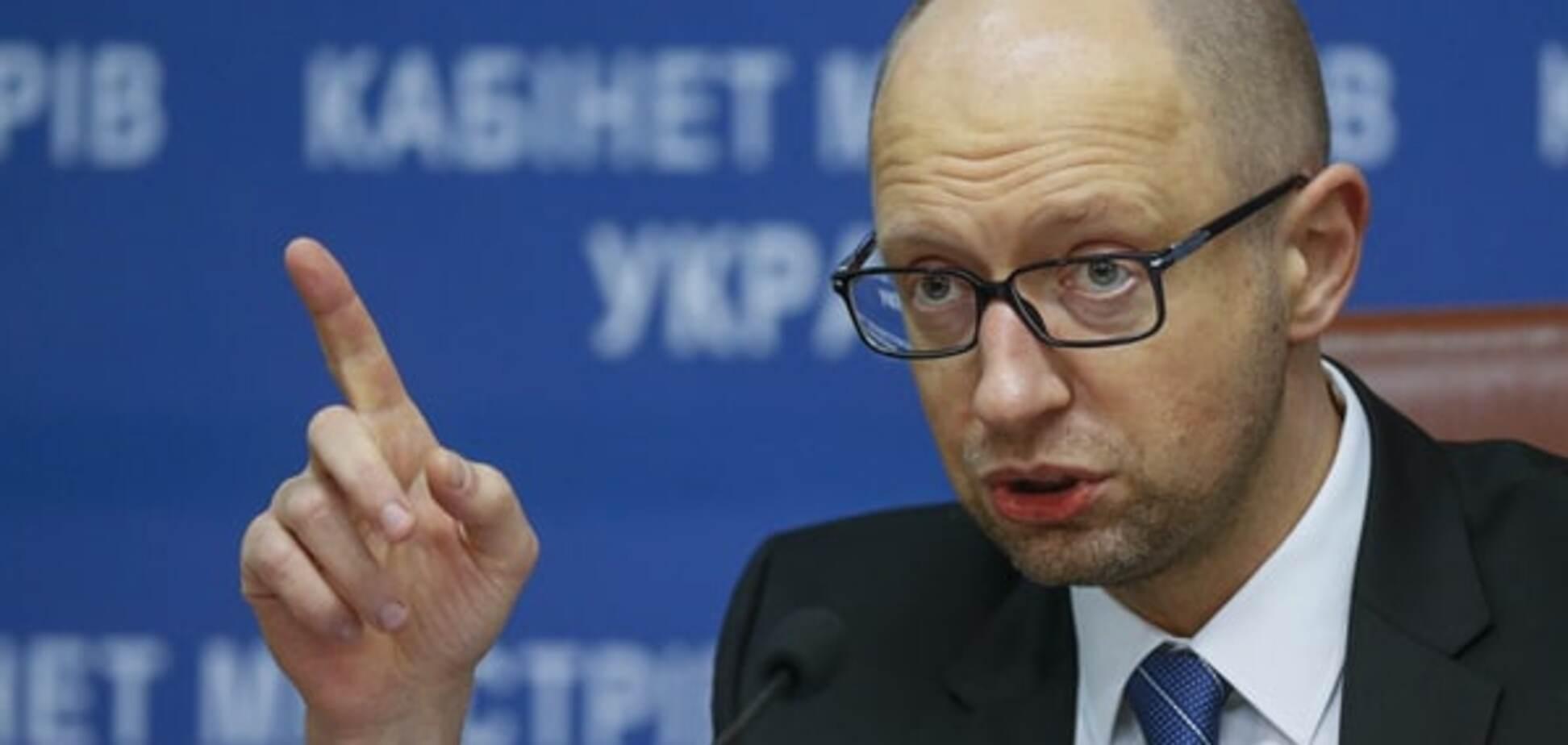 Яценюк анонсував відставки в Кабміні
