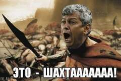 'Это Шахтааа!' Соцсети взорвала разгромная победа 'Шахтера' в Лиге чемпионов