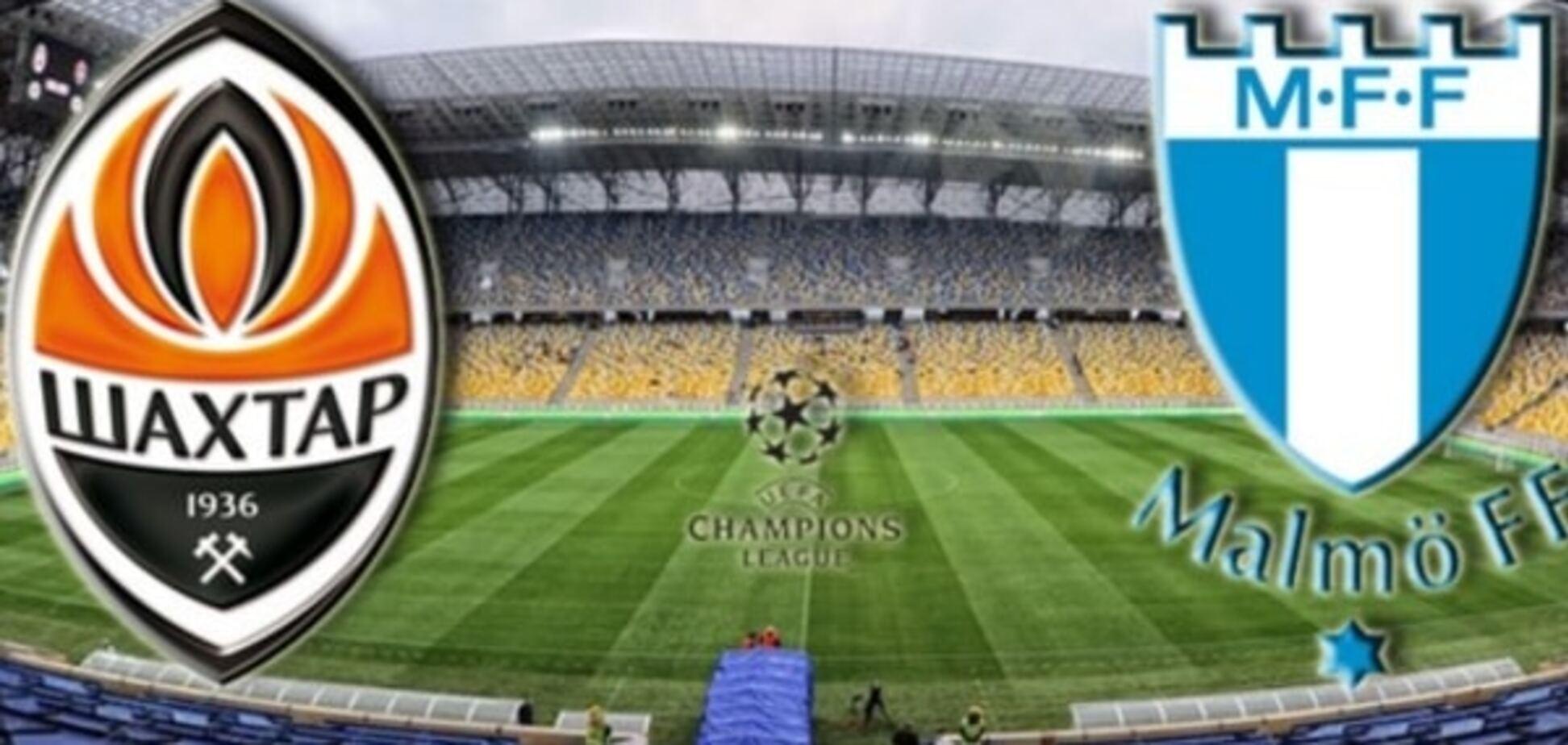 Шахтар - Мальме: анонс, прогноз, де дивитися матч Ліги чемпіонів