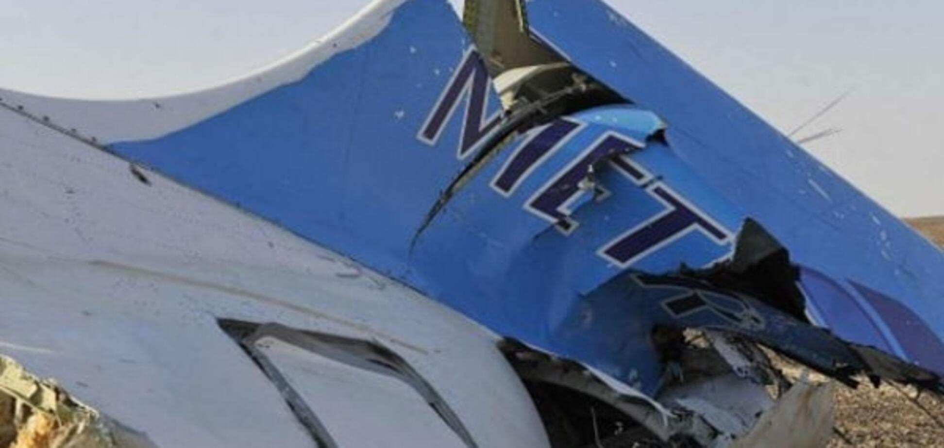 ЗМІ: на фрагментах фюзеляжу A321 не знайшли сліди зовнішнього впливу