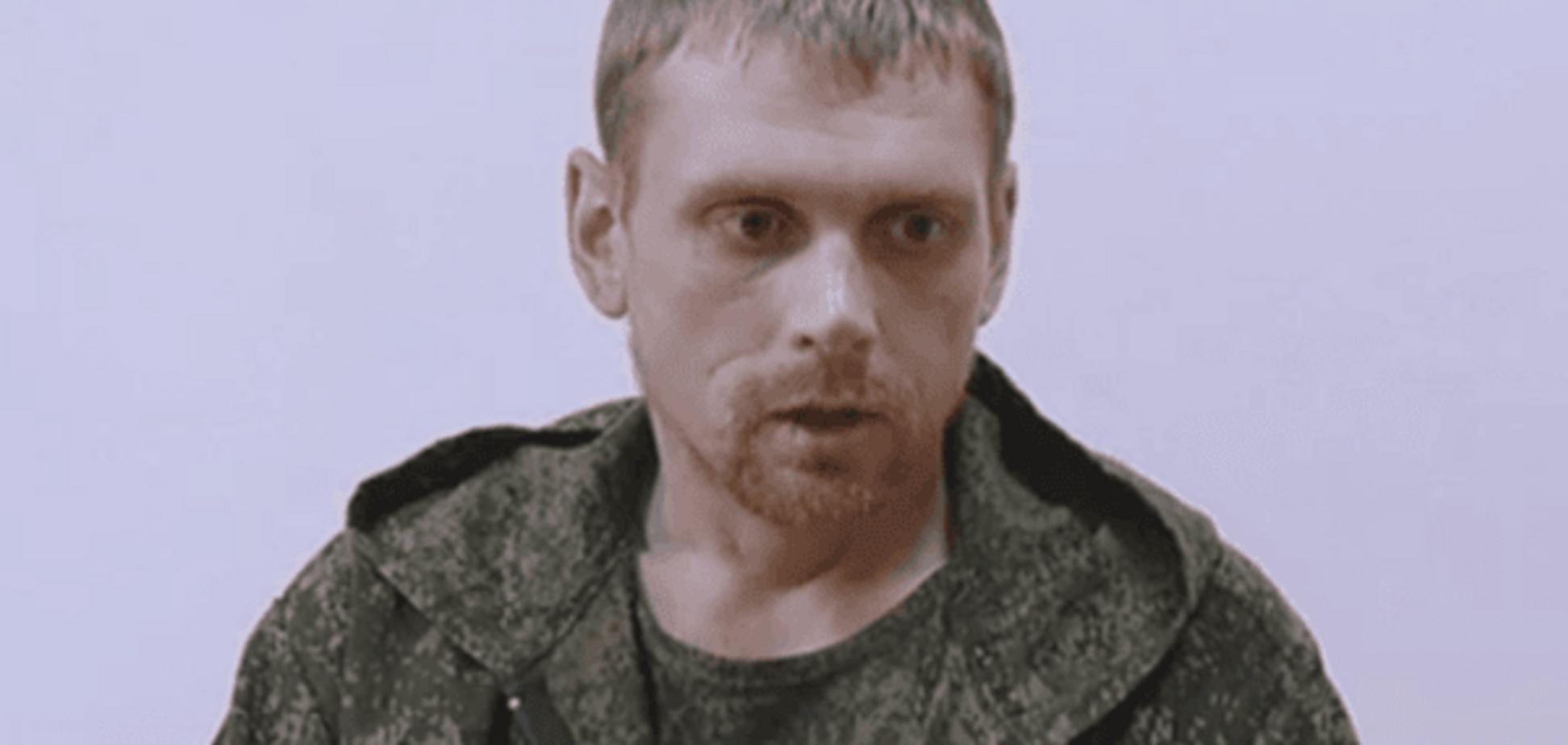 У ГПУ не стали приховувати, де сидить російський майор Старков