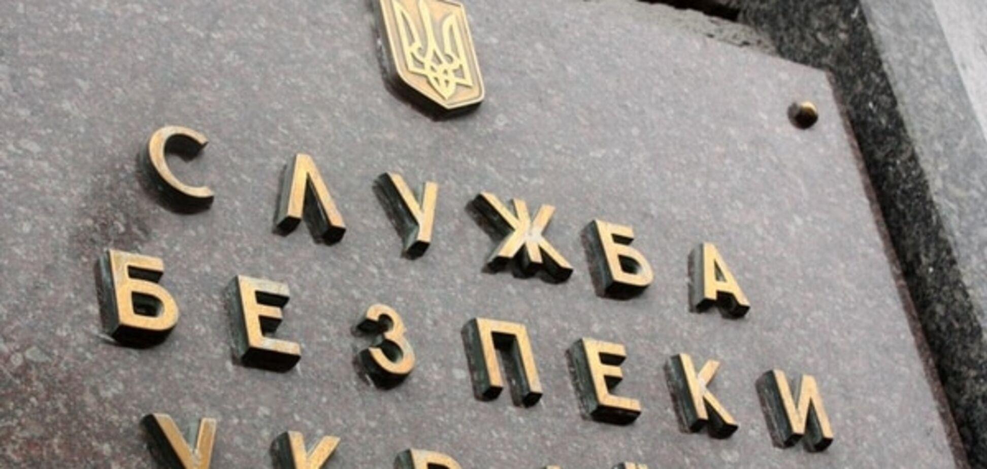 СБУ винесла свій вердикт по обстрілу кабінету Шокіна