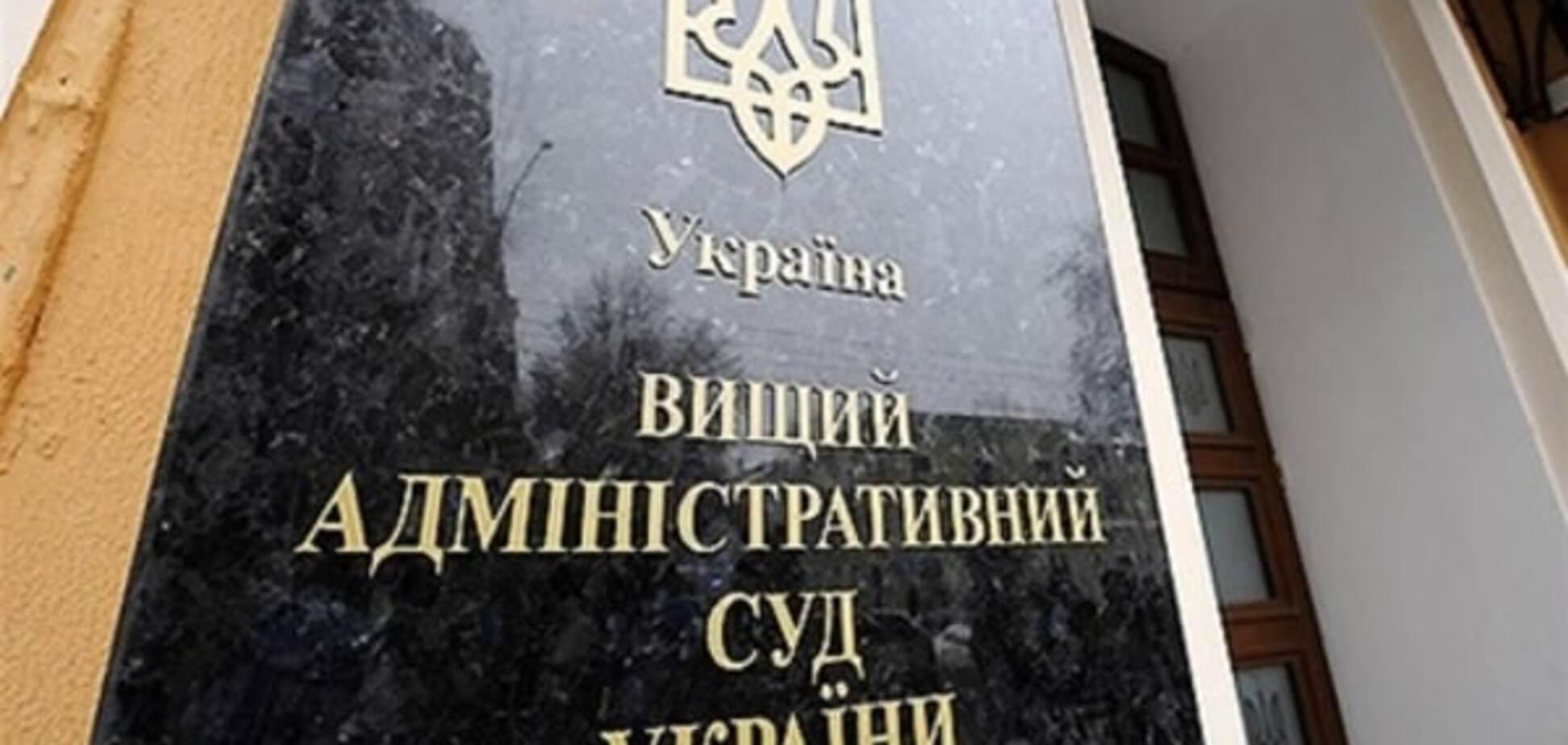 В ВАСУ заявили, что Рада и Шокин при задержании Мосийчука нарушили регламент