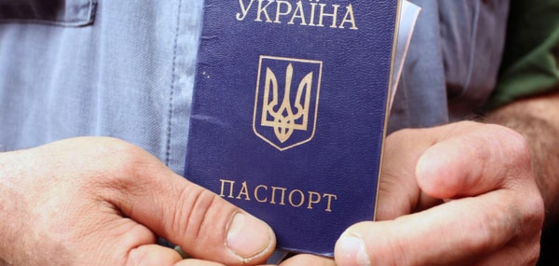 Набули чинності нові правила перебування українців у Росії