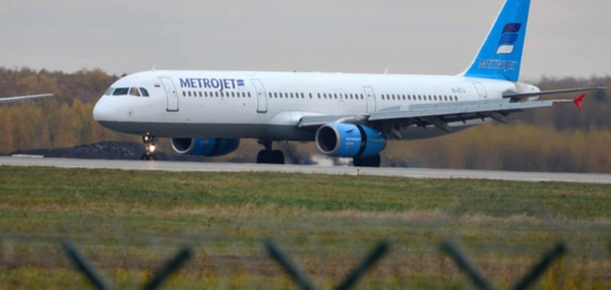 СМИ: 'черные ящики' рассказали о причине крушения A321