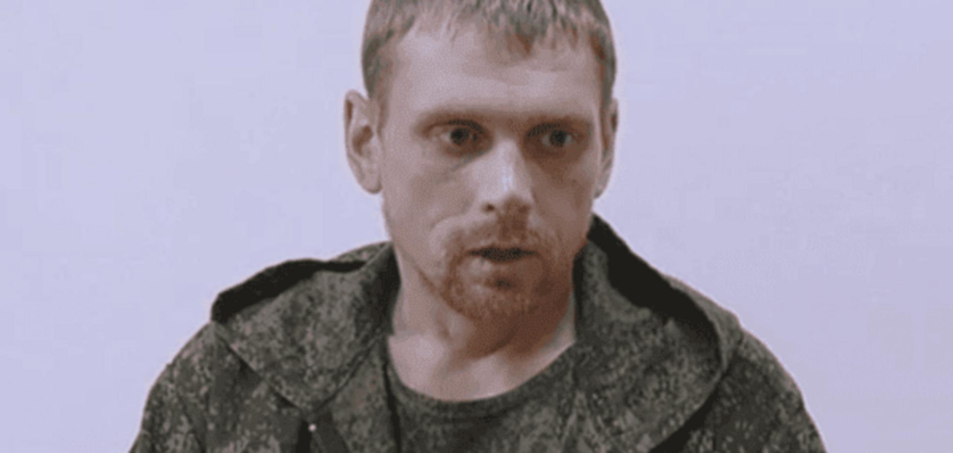 Затриманий на Донбасі російський майор Старков попросив Україну про помилування