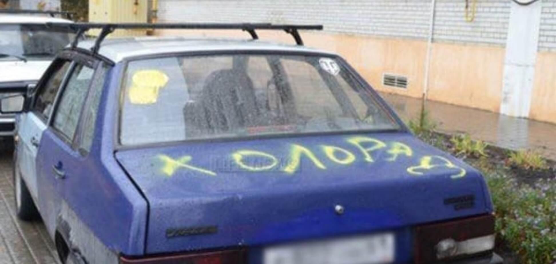 В России ищут украинских 'радикалов', закрашивающих 'колорадские' ленты на авто