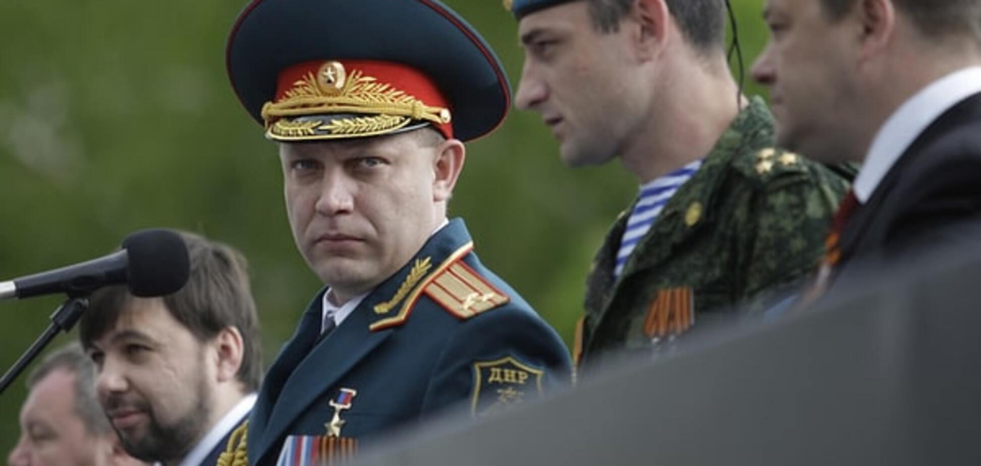 У Путина поздравили главаря 'ДНР' с годовщиной у руля террористов