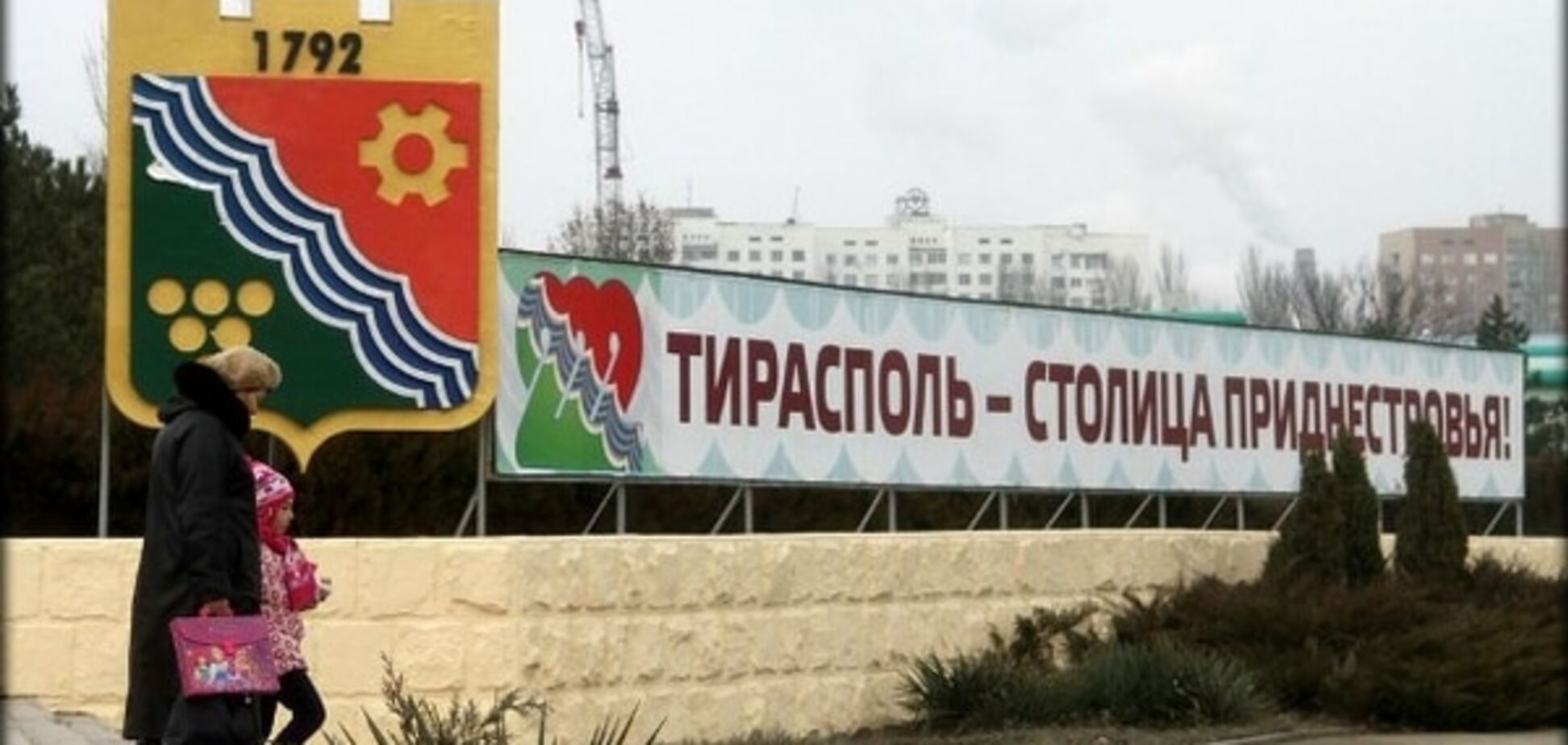 Добраться до Приднестровья: пешком или вплавь
