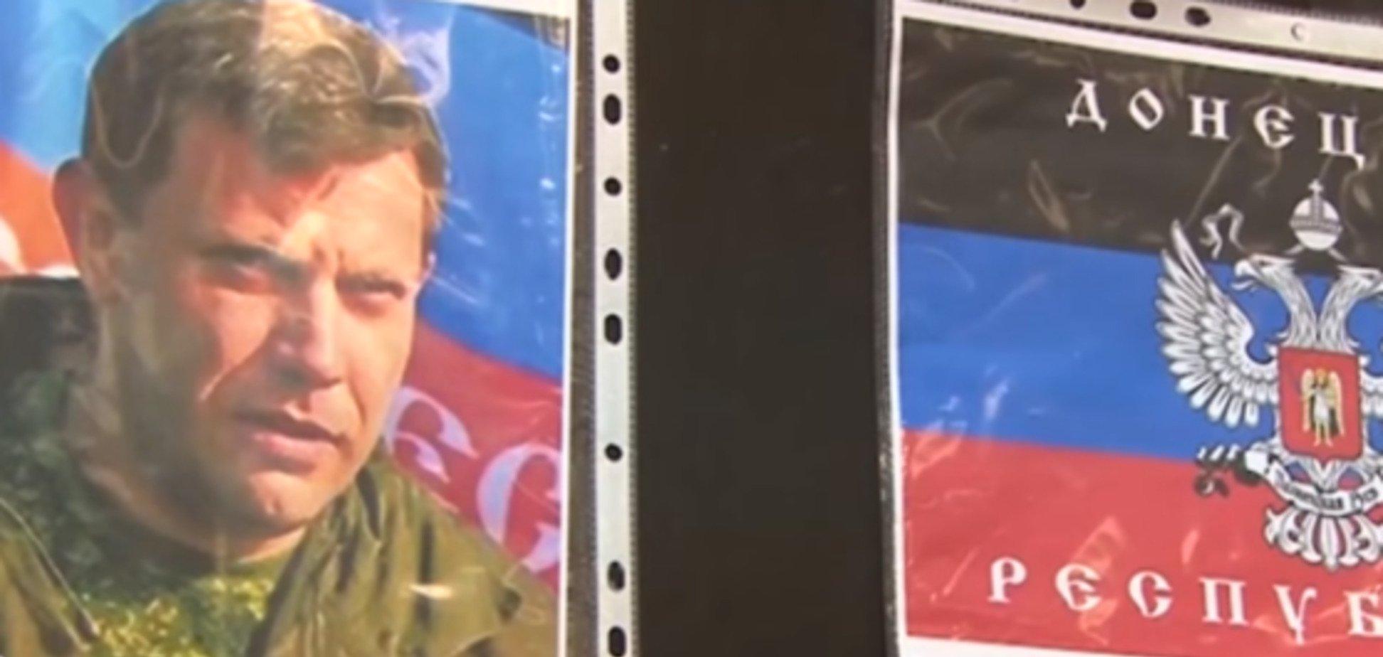 'Промивання мізків на практиці': у школах 'ДНР' провели 'урок державності'