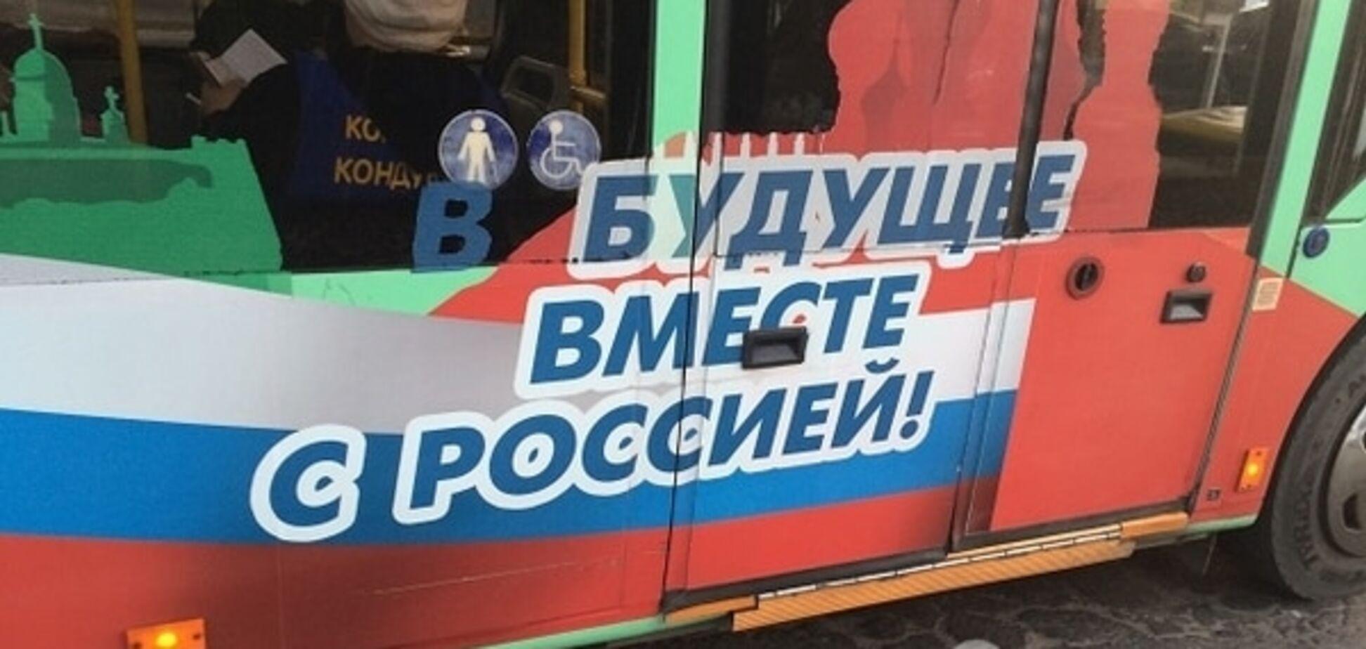 Вибори у Придністров'ї: Росія, КДБ і диктатура