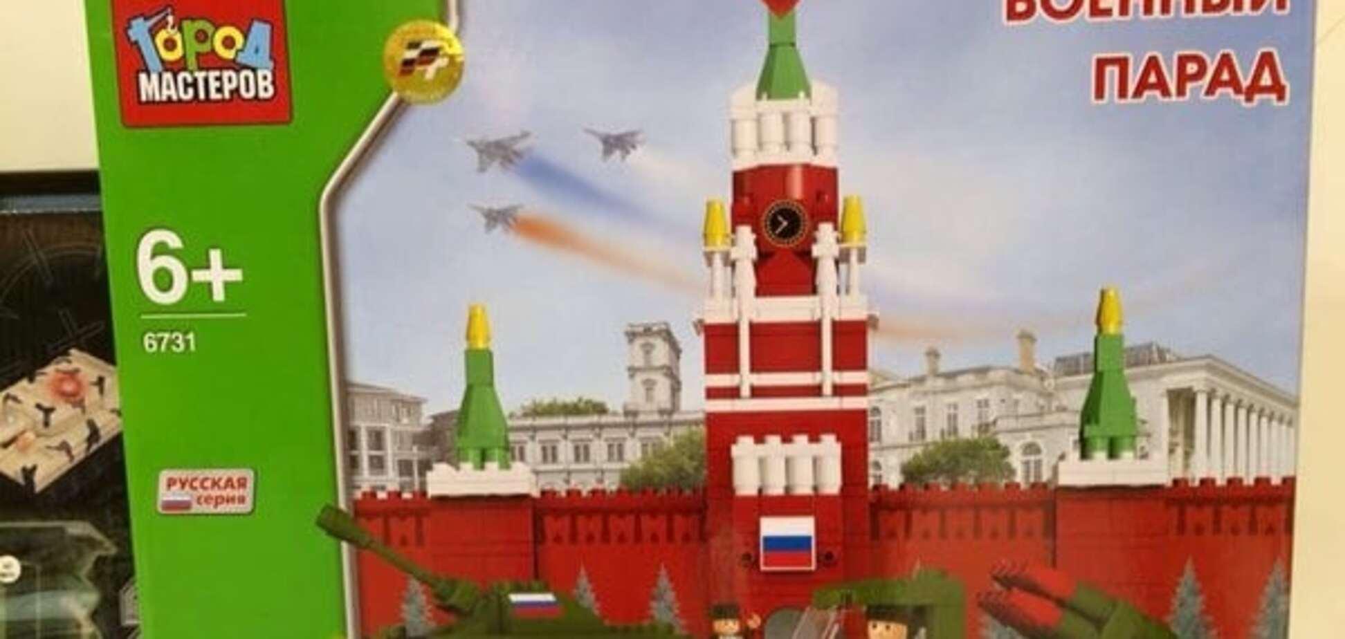 'Все равно получается Донбасс': в России выпустили 'Lego' с Кремлем и танками. Фотофакт