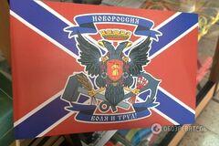 У невизнаному Придністров'ї продають символіку 'Новоросії'