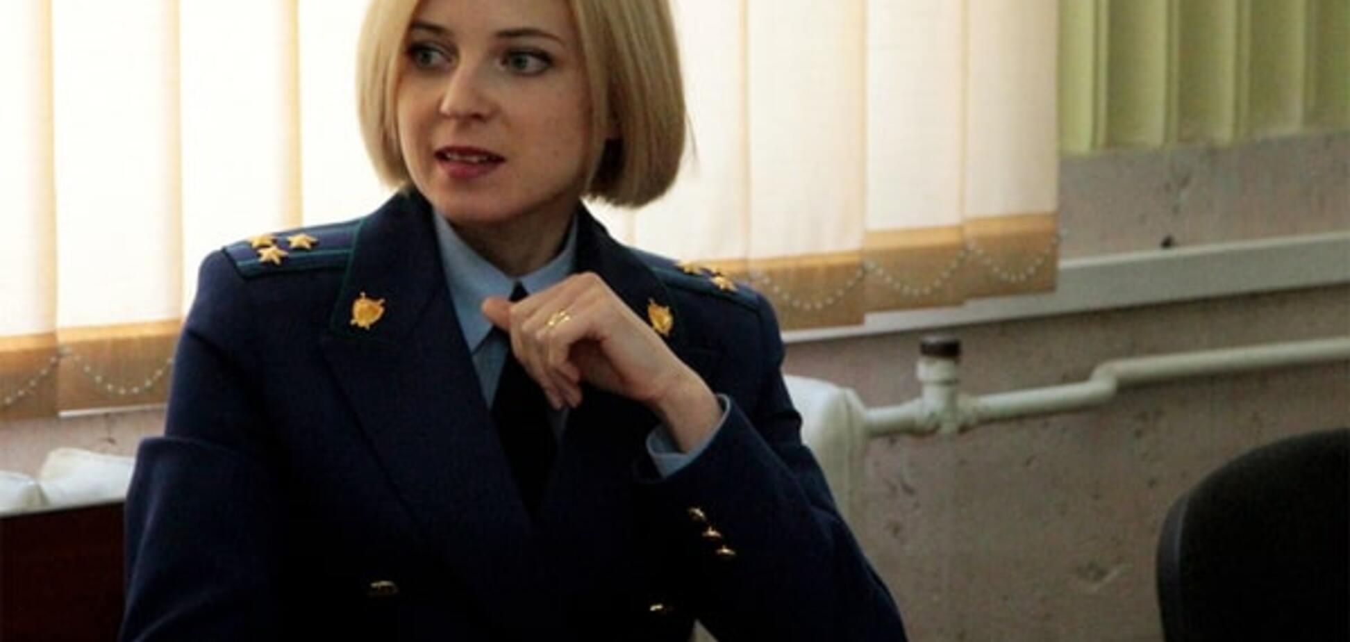 'Прокурор' Поклонська 'пожертвувала' зарплату народу України
