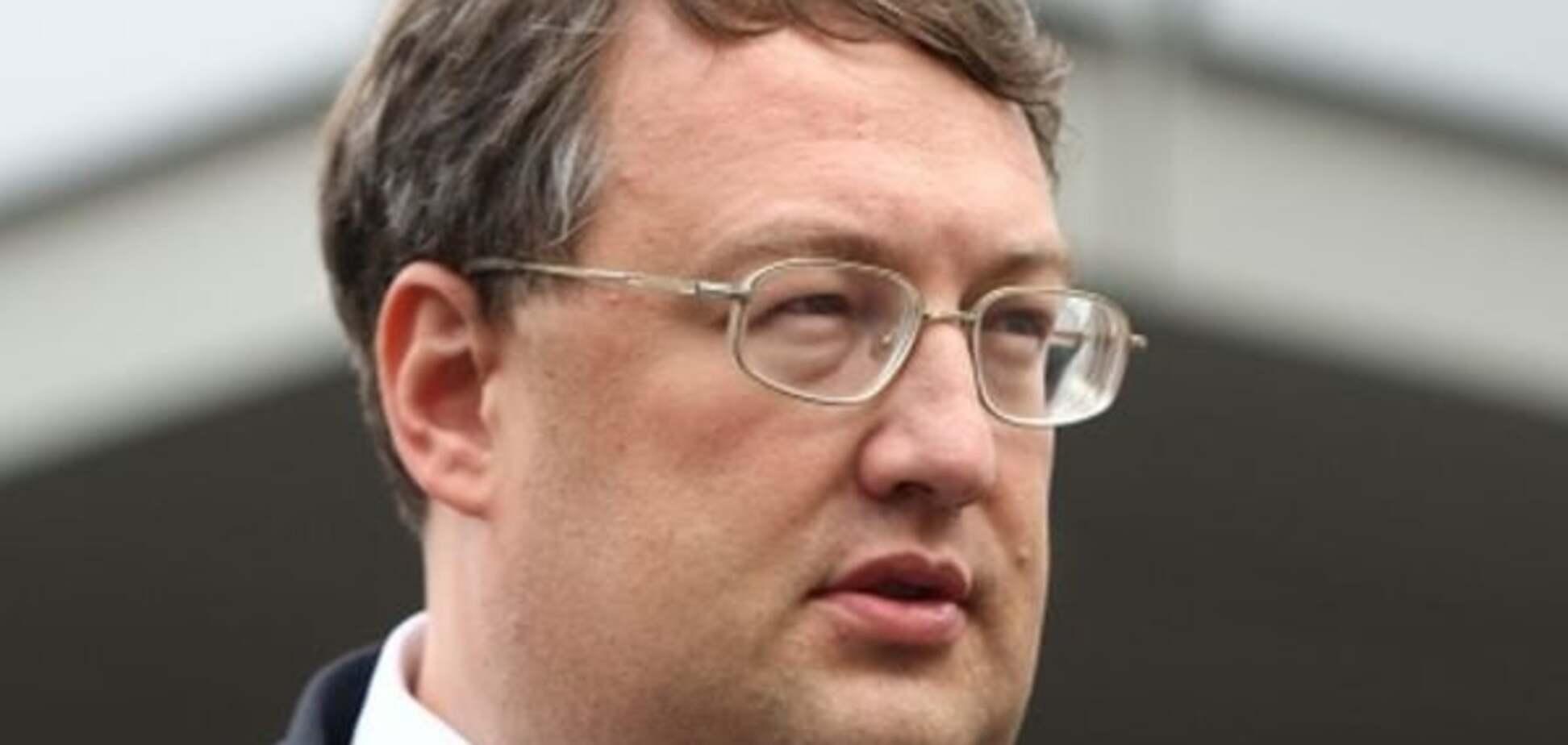 Геращенко сообщил подробности потасовки между Тетеруком и Кужель