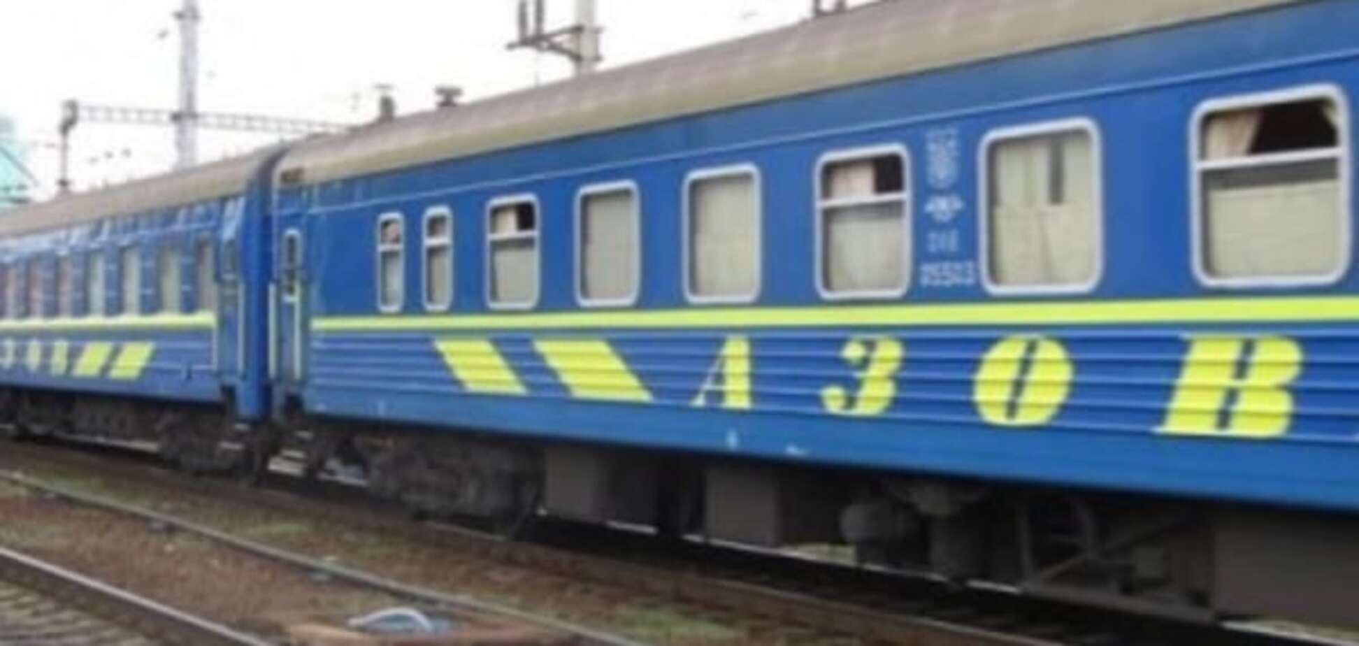Без паніки: в Запоріжжі горів потяг 'Маріуполь-Львів'